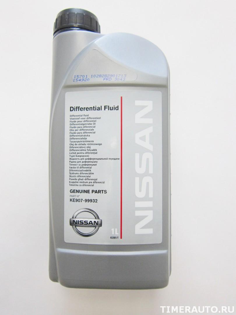 Nissan Differential Fluid 80w 90 Gl 5 Nissan